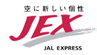 Jal Express Airlines